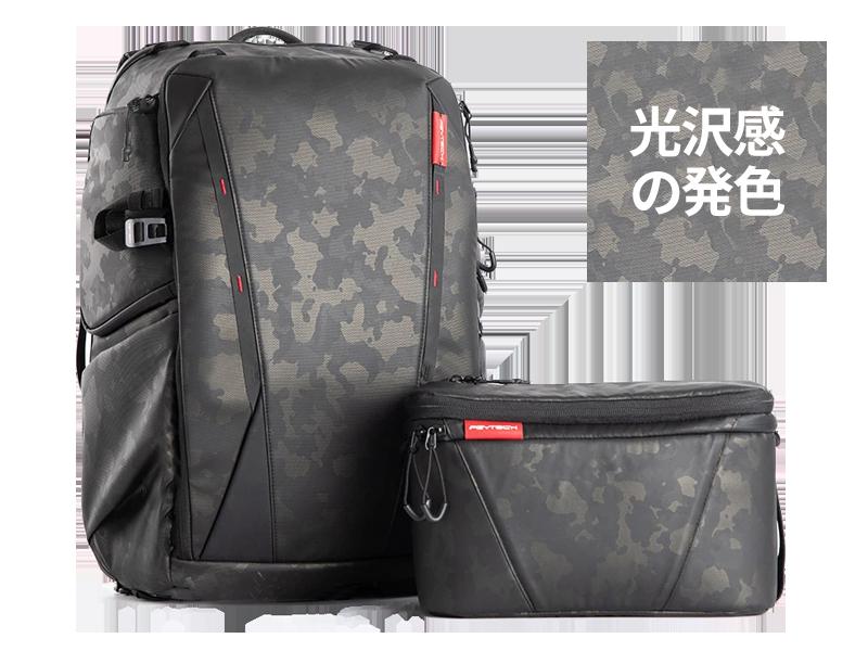 PGYTECH OneMo BackPack (ワンモーバックパック) | オリーブカモフラージュ