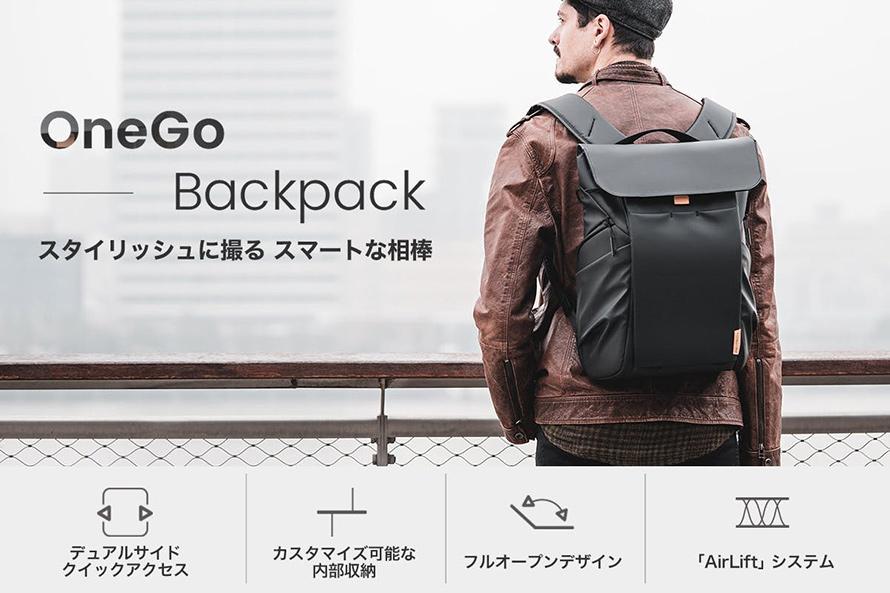 PGYTECH OneGo BackPack(ワンゴー バックパック) |