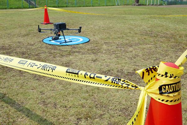 ドローン飛行中 標識テープ