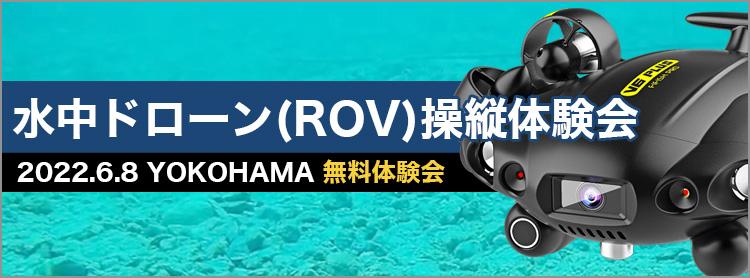 OSMO ACTION OSMO POCKET お求めやすくなりました!