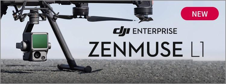 DJI Zenmuse L1 | 優れた精度で瞬時に見通す、LiDARテクノロジー