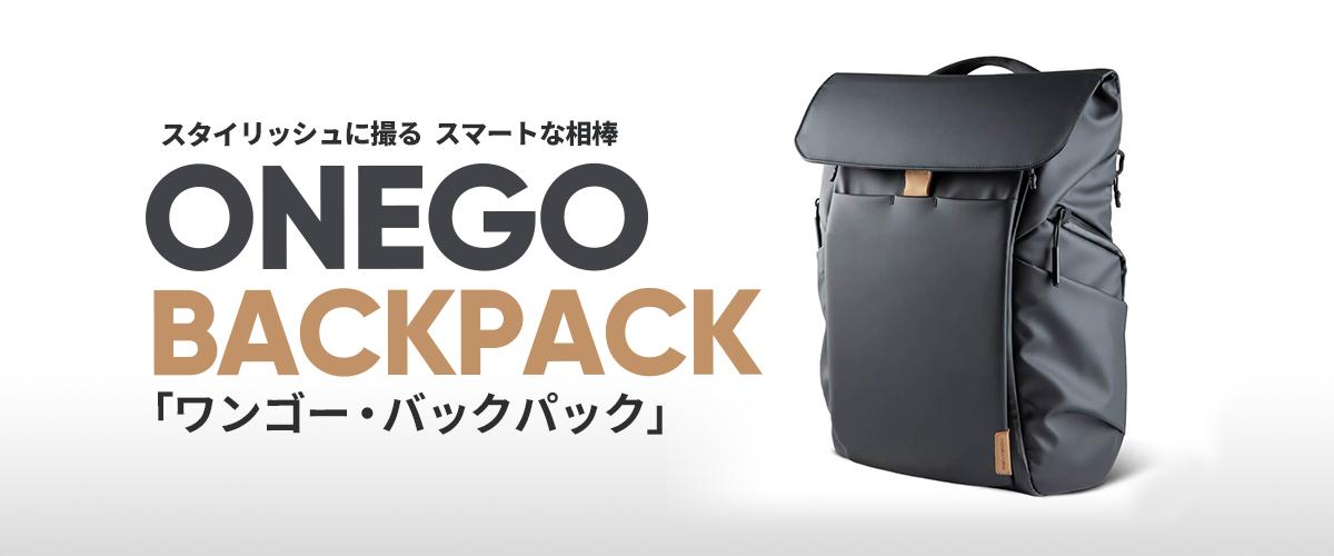 PGYTECH | OneGo BackPack (ワンゴー バックパック)
