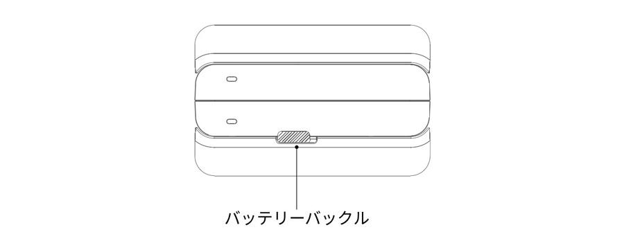 Insta360 ONE R | バッテリーが満充電になりましたら、バッテリーバックルを押してバッテリーベースを外してください。