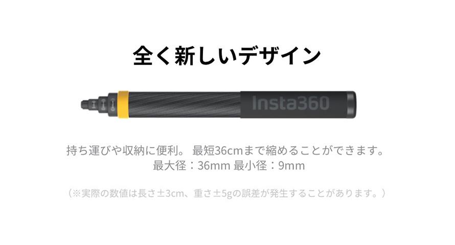 超長い(3m)自撮り棒 | 全く新しいデザイン