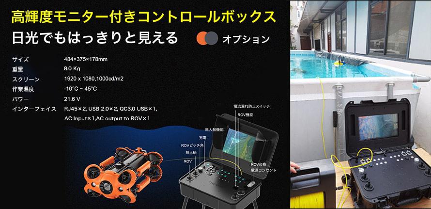 CHASING M2 | 高輝度モニターコントロールボックス