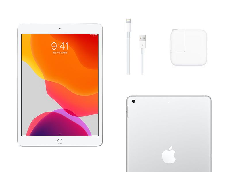 APPLE iPad 第7世代 WiFiモデル