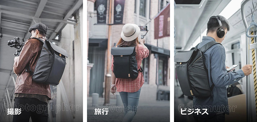 PGYTECH OneGo BackPack(ワンゴー バックパック)  あらゆるシーン・機材に合わせて常に最適な収納を実現します